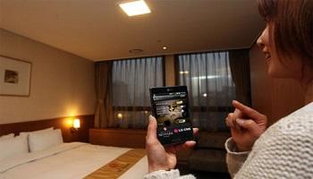 Smart-hotel arkanarzesh