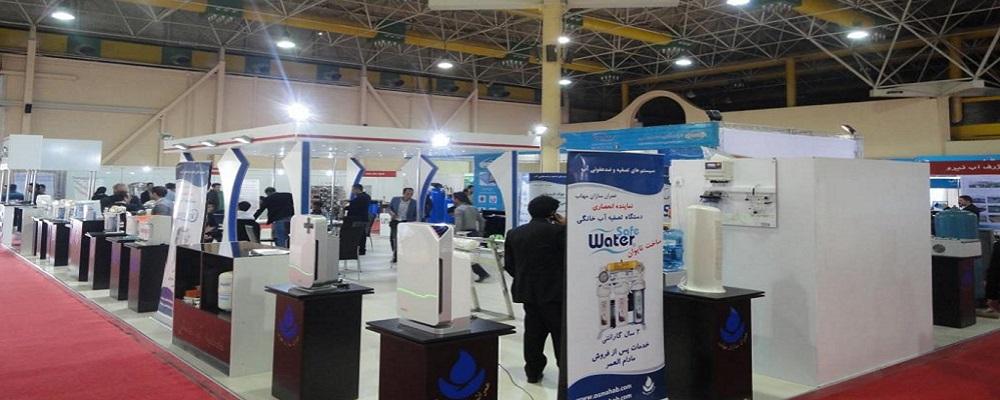 نمایشگاه بین المللی صنعت تاسیسات آب و فاضلاب
